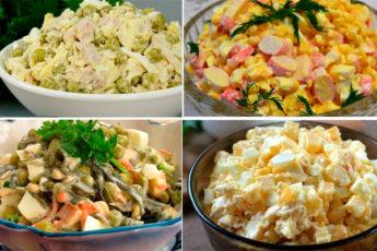 Вкусные салаты на праздничный и повседневный стол