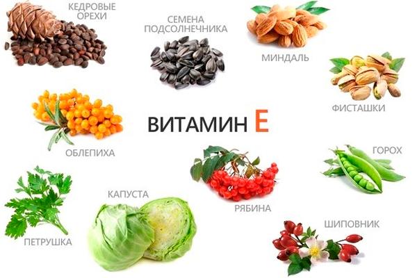 Витамин е — женский витамин и главный секрет нашей молодости и красоты