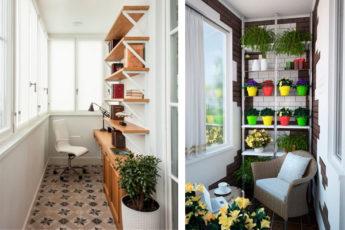 Идеи обустройства балкона или лоджии