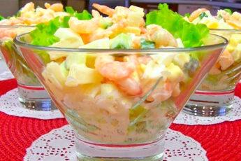 Идея к празднику — легкий и очень вкусный салат без майонеза с креветками