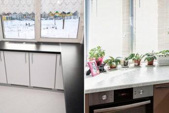 Функциональное использование подоконника на маленькой кухне